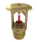 VK325 - Microfast® Quick Response Upright Sprinkler (K2.8)