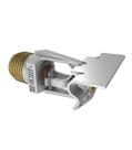 VK609 - Microfast® EC/QREC Fusible Element Horizontal SidewallSprinkler (K5.6)