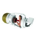 """VK638 - """"Corridor Sprinkler"""" - QREC Horizontal Sidewall Sprinkler (K8.0)"""